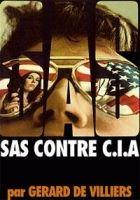 SAS против ЦРУ