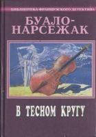 Рассказы (1973-1977)