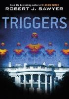 Триггеры