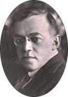 Дон Альцехан