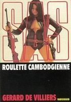 Камбоджийская рулетка - Вилье Жерар де