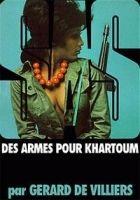 Оружие для Хартума